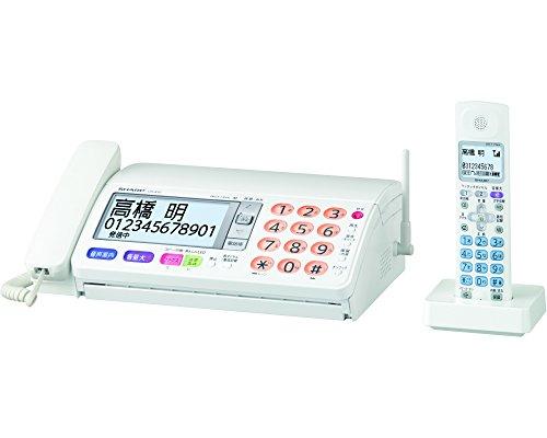 シャープ デジタルコードレスFAX 子機1台付き 1.9GHz DECT準拠方式 UX-810CL