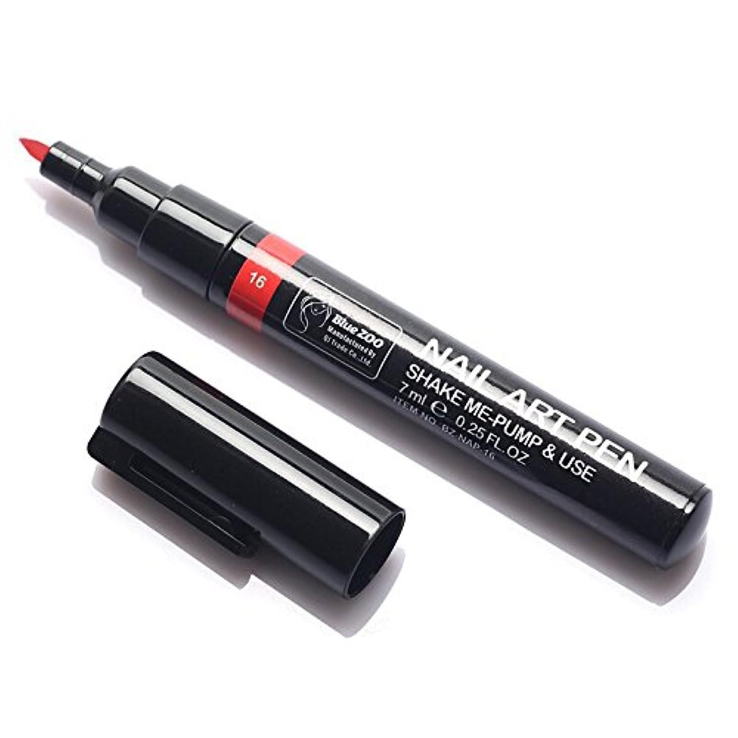 凍結疑問を超えて絶えず(メイクアップエーシーシー) MakeupAcc カラーネイルアートペン 3Dネイルペン ネイルアートペン ネイルマニキュア液 ペイントペン ペイント 両用 DIY 16色 (オレンジ色) [並行輸入品]