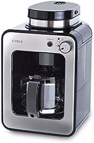 SIROCA 全自動咖啡機 搭載新刀片 [支持冰咖啡/靜音/小巧/牛奶2級/豆?粉兩者適用/蒸氣/玻璃壺] SC-A211 不銹鋼銀色