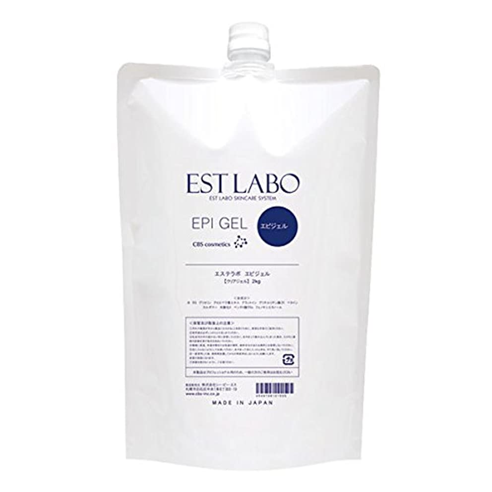 恒久的視聴者骨脱毛 EST LABO エピジェル(1袋?2kg)×2 合計2袋?4kg 業務用