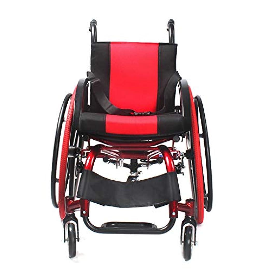 ペインティング休日トリッキー車椅子折りたたみライトとポータブル、アルミ合金アンチチルト、障害者用車椅子