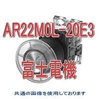 富士電機 AR22M0L-20E3A 丸フレーム大形照光押しボタンスイッチ (LED) モメンタリ AC/DC24V (2a) (橙) NN