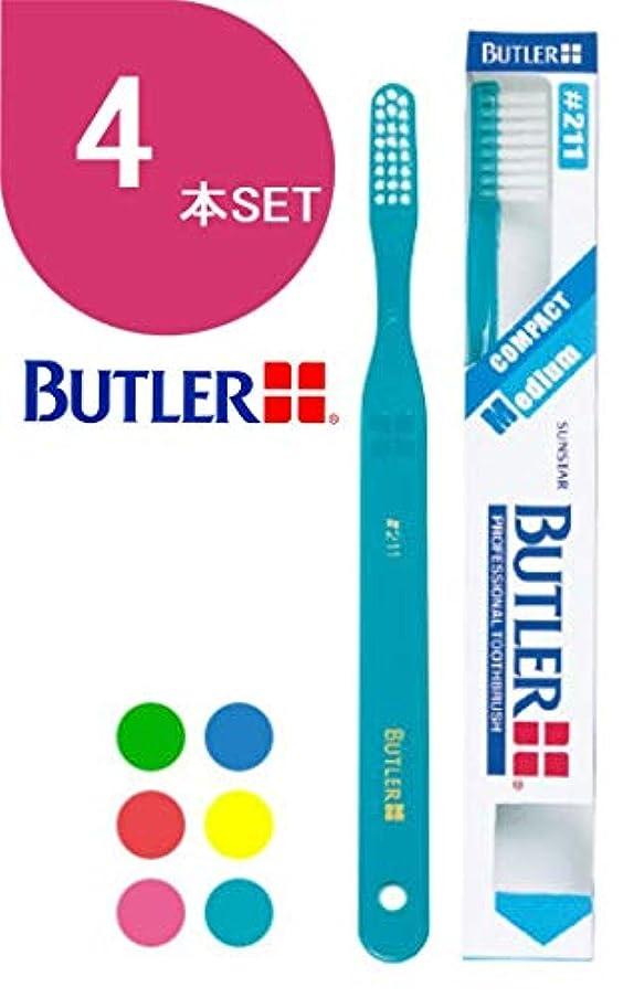 に対応パッケージ資格サンスター バトラー(BUTLER) 歯ブラシ 4本 #211