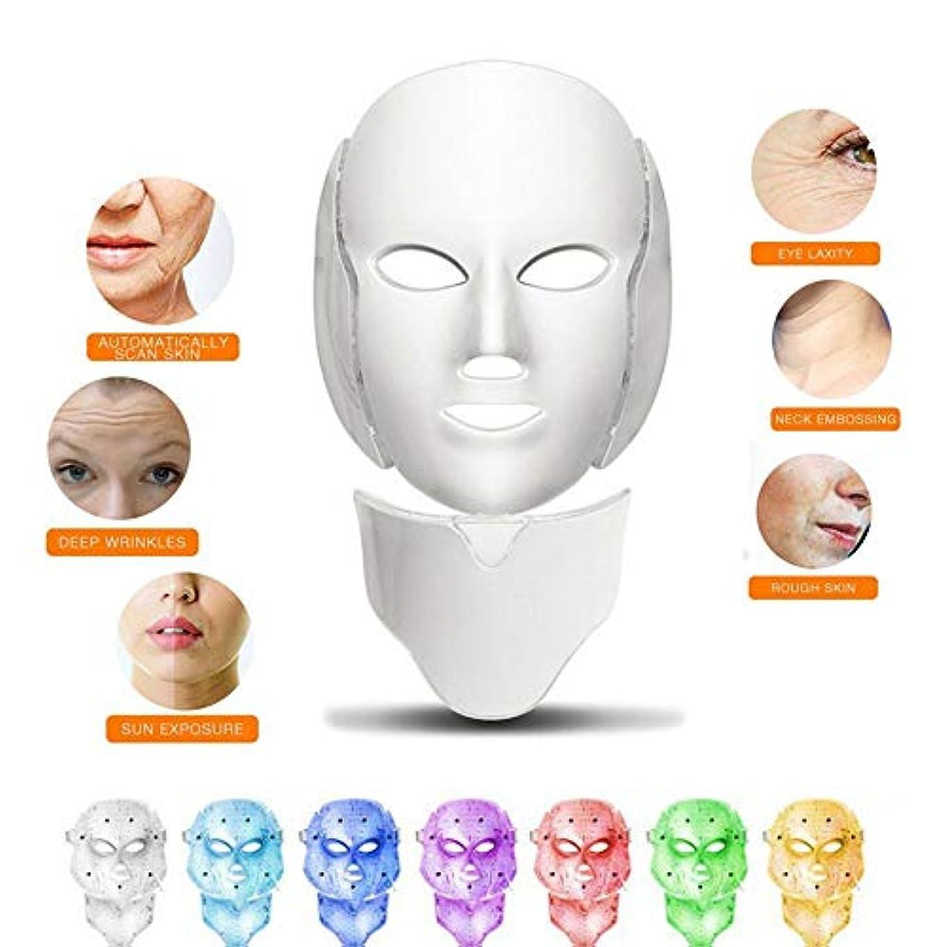 詳細に時計回り会話赤色光光子療法機7色ledフェイスマスク+首、肌の若返りしわにきび除去フェイシャルスパ美容機器、ホワイト