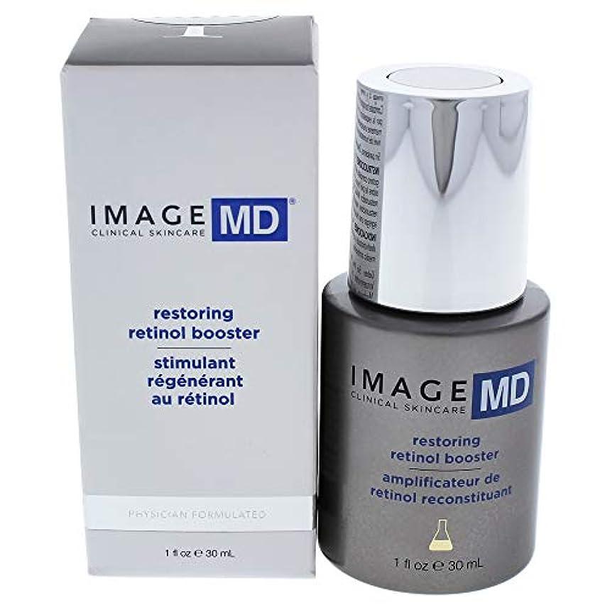 酔う効率的剛性MD Restoring Retinol Booster