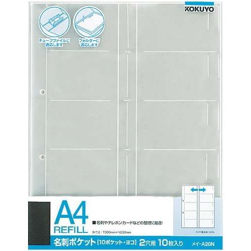 [해외]코쿠 요 A4 리필 2 구멍 명함 10 포켓 100 개/Kokuyo A4 refill 2 holes 10 card pockets 100 for business cards