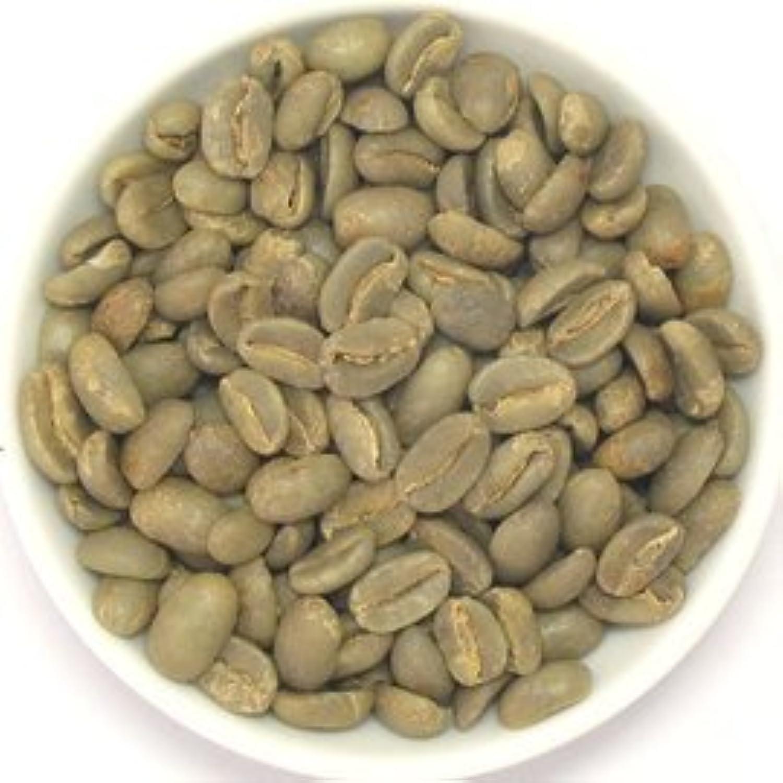 【コーヒー生豆】 パプアニューギニア トロピカルマウンテン 200g×3