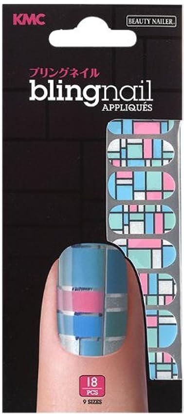 船尾化粧ガイドビューティーネイラー ネイル用シール?ステッカー ブリングネイル BL-38