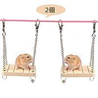 ハッピークレードルベル付きハムスタースイング小さなペット木製おもちゃ用品木製ハンモック