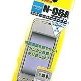 【docomo専用】 PRIME(プライムシリーズ) 専用液晶保護シート クリアガード N-06A
