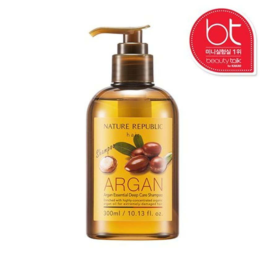 アラーム委任する挨拶(NATURE REPUBLIC ネイチャーリパブリック) ARGAN Essential Deep Care Shampoo アルガン エッセンシャル ディープ ケア シャンプー
