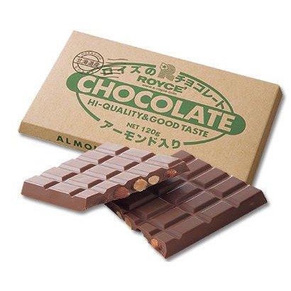 ロイズコンフェクト ROYCE'(ロイズ) 板チョコレート アーモンド