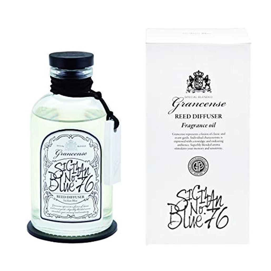 ミンチローマ人アンカーグランセンス リードディフューザーフレグランスオイル シチリアンブルー 220ml(室内用芳香剤?ルームフレグランス?アロマディフューザー レモンやライムの爽快なシトラスノートは清涼感を感じさせる香り)
