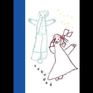 """noren wake"" at 日比谷野外音楽堂 [DVD]"