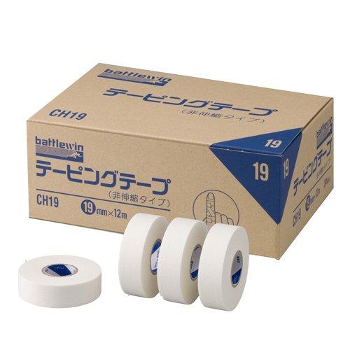 バトルウィン テーピングテープ 非伸縮タイプ 19mm幅 12m巻き 24巻入り