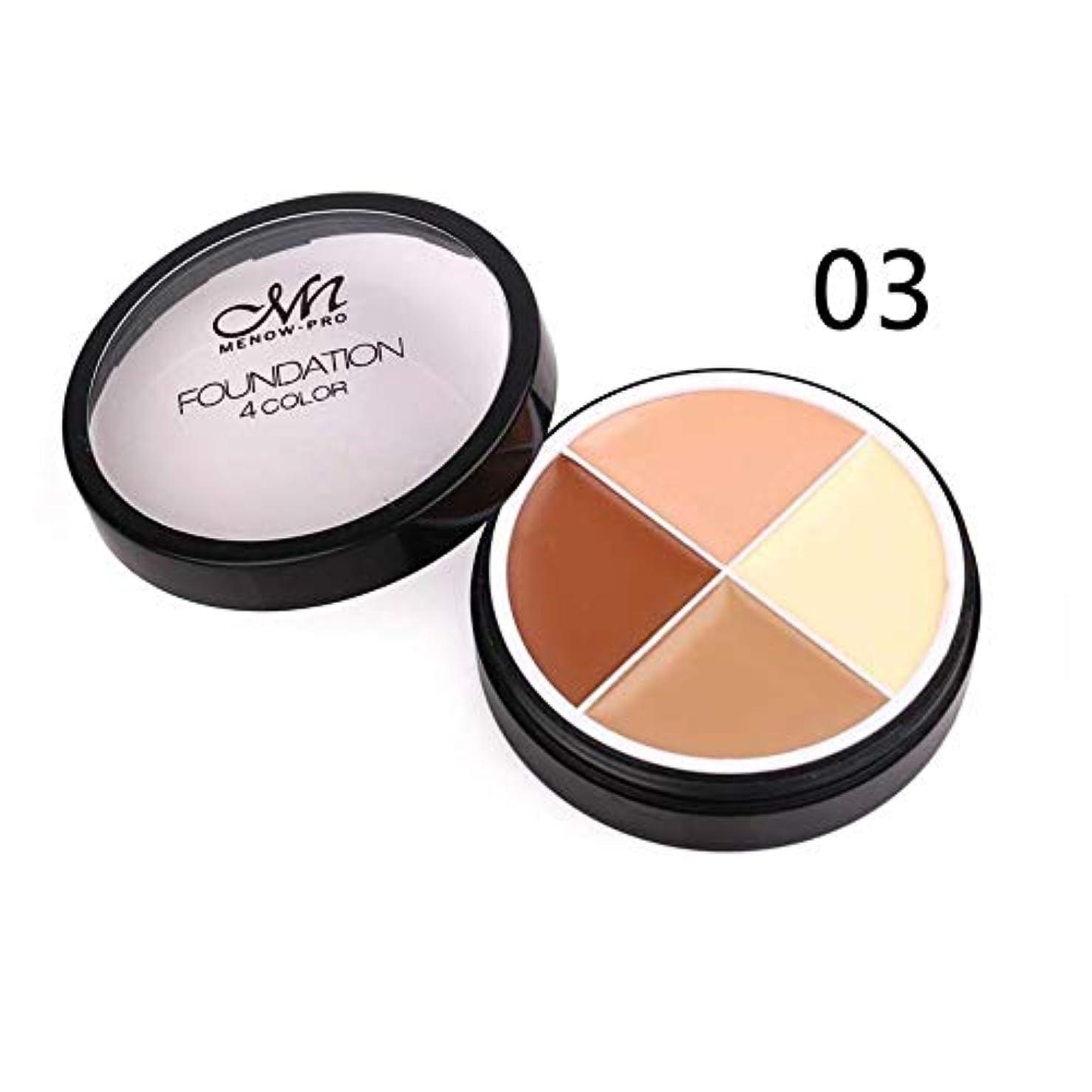 Eye Shadow 4色のアイシャドーマット多色セットアイメーク舞台アイシャドウ (03)