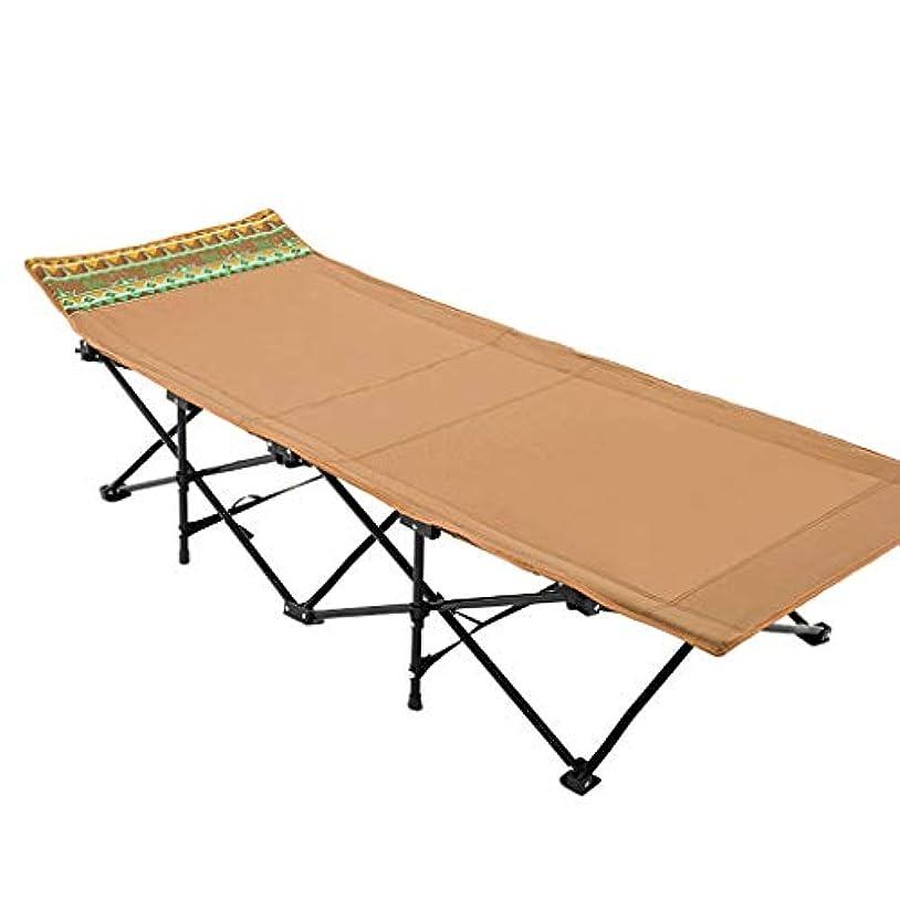 雑品慢性的植物学屋外折りたたみベッド、シングルベッド付きランチブレイク大人シンプルなポータブルキャンプベッド