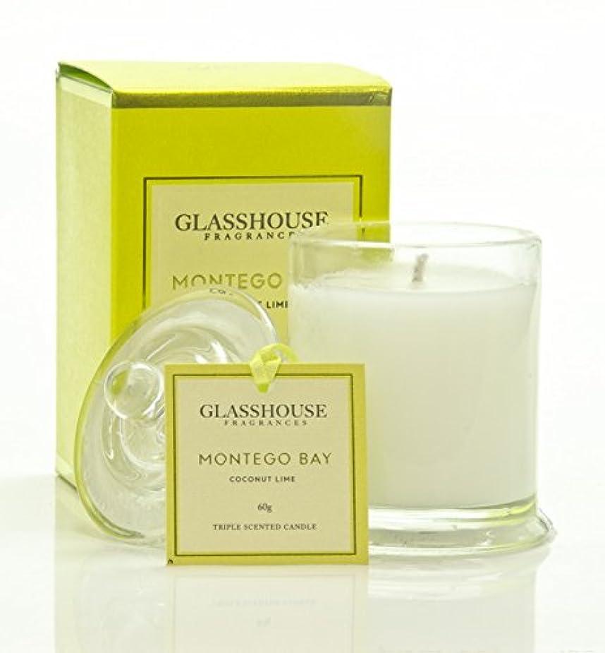 ようこそ忍耐水銀のグラスハウス-GLASSHOUSE- キャンドル アロマキャンドルラージ#モンティゴベイ 350g [並行輸入品]