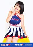 【向井地美音】 公式生写真 AKB48グループ オフィシャルカレンダー2019 封入特典 (カレンダーは付属しません)