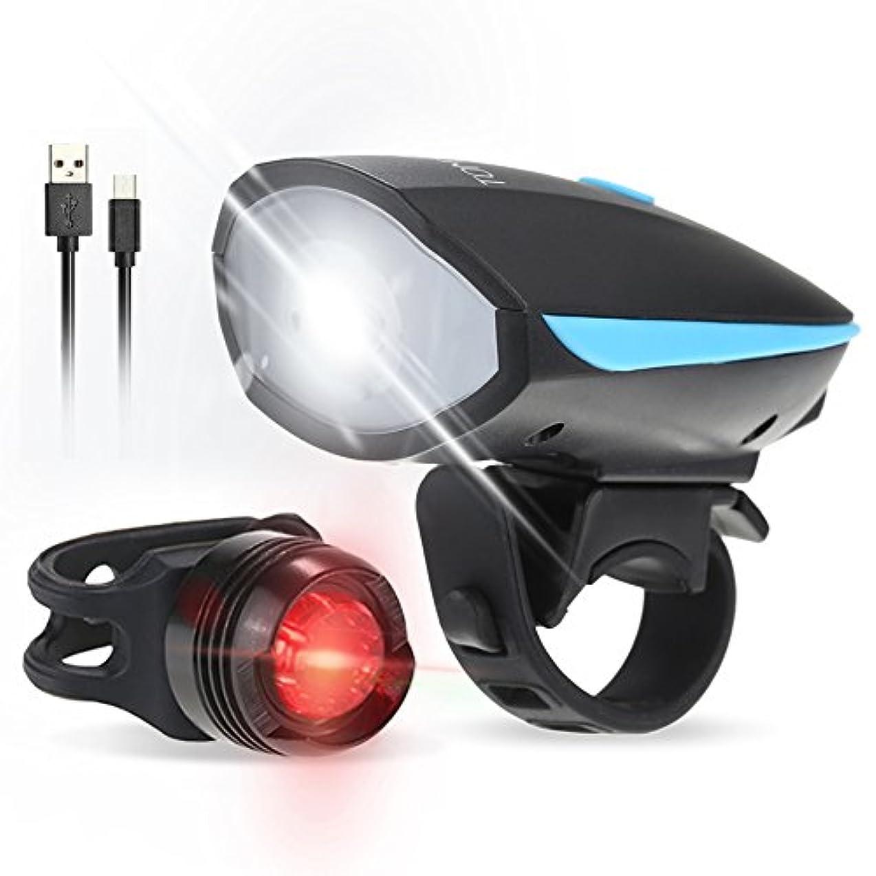 工業化する良さにじみ出るTOMSHINE 自転車用 ヘッドライト&テールライト 5W 250LM 120dB 電子ホーン付き 六つ点灯モード USB充電 生活防水 自転車 ライト