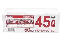 名古屋市 指定 家庭用 可燃 ゴミ袋 半透明 0.015mm 厚 45Lサイズ 50枚 BOXタイプ YN50