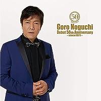 Goro Noguchi Debut 50th Anniversary ~since1971~(CD+Blu-ray Disc)