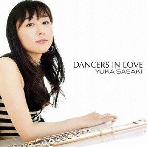Dancers In Love
