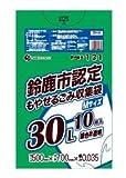 鈴鹿市指定袋 もやせるごみ用 30L0.035mm厚 10枚  緑色半透明