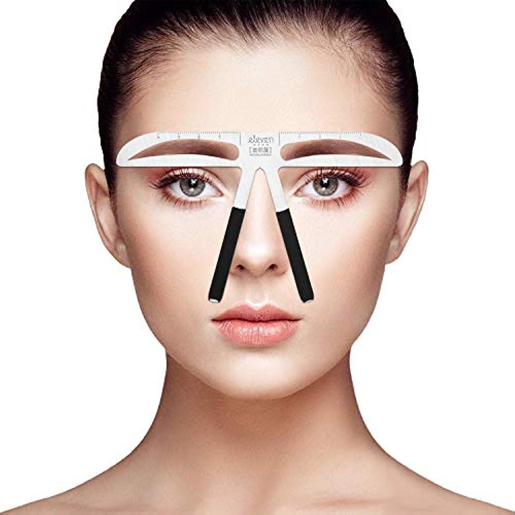 耐えられない厚くする日付付きELEVEN EVER眉毛の定規DIYの美しさの眉のテンプレート(自然)