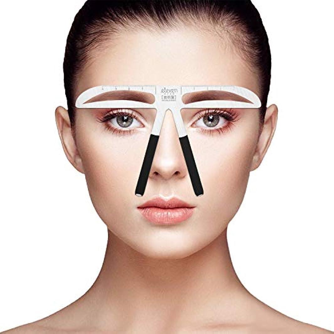 ダースボーダーコンパスELEVEN EVER眉毛の定規DIYの美しさの眉のテンプレート(自然)