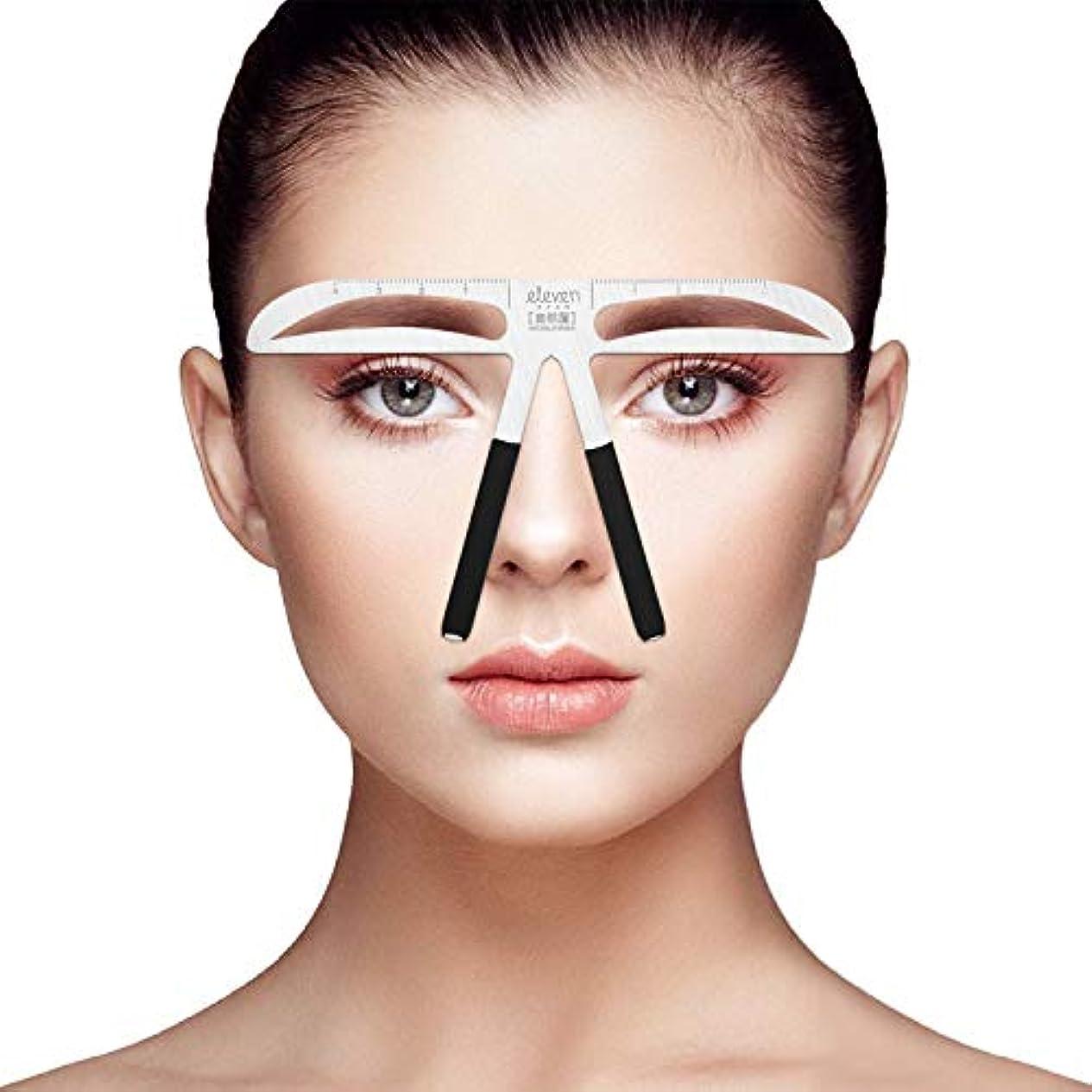 屋内信じる遊びますELEVEN EVER眉毛の定規DIYの美しさの眉のテンプレート(自然)