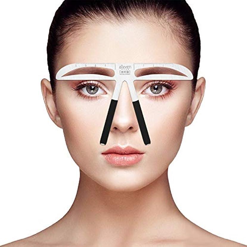 死んでいる洋服直感ELEVEN EVER眉毛の定規DIYの美しさの眉のテンプレート(自然)