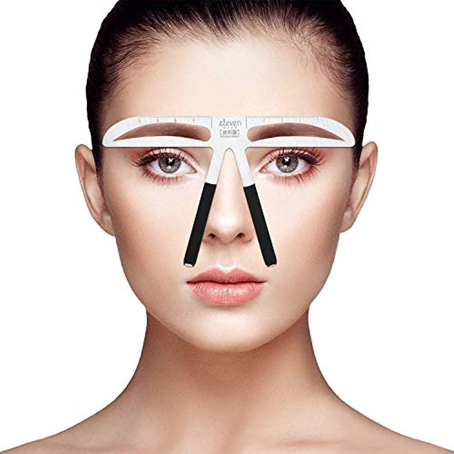 リップおとなしいコントロールELEVEN EVER眉毛の定規DIYの美しさの眉のテンプレート(自然)