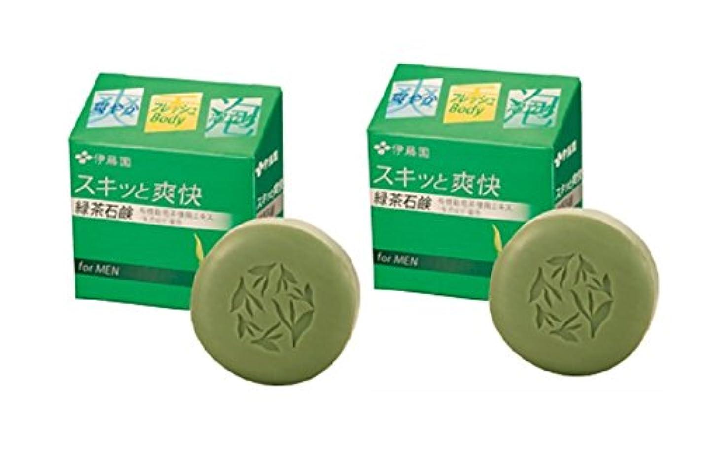 部小説家通り伊藤園 スキッと爽快 緑茶石鹸 男性用 80g×2個セット