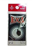 GOD HANDS(ゴッドハンズ) ルアー EXA 0.9g P2 (赤ペレット) スプーン