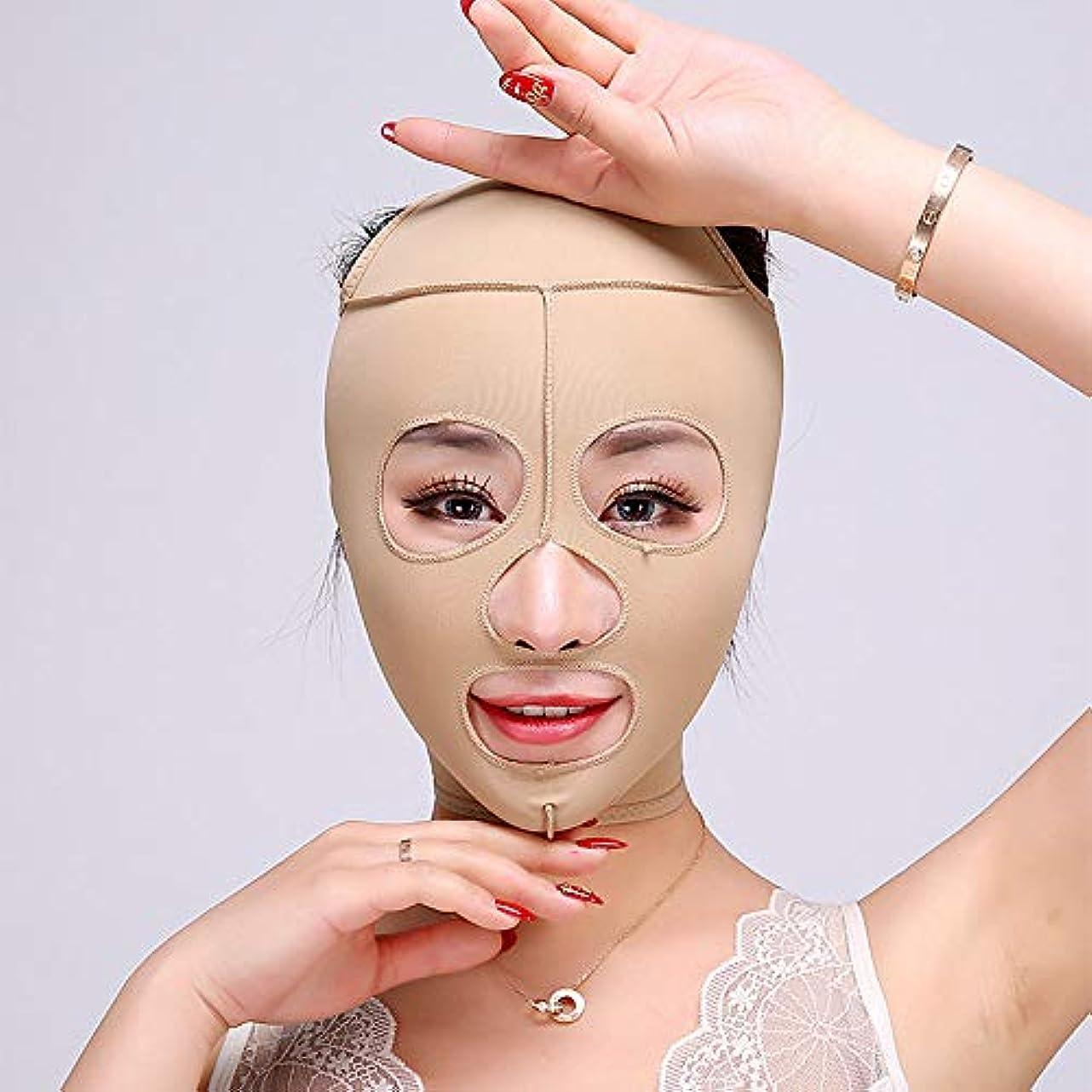 永続セブン満足できる肌に優しい睡眠薄いフェイス包帯、小さなVフェイス包帯/フェイスマスク/リフティングフェイス引き締め改装二重あご(カラー)