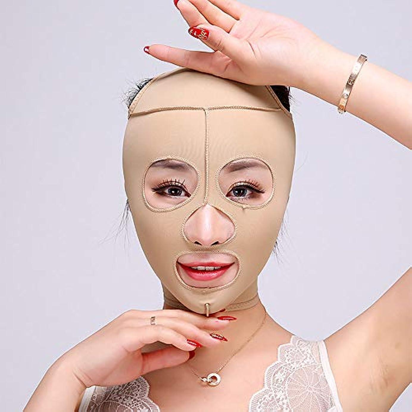 自体製造刺します肌に優しい睡眠薄いフェイス包帯、小さなVフェイス包帯/フェイスマスク/リフティングフェイス引き締め改装二重あご(カラー)