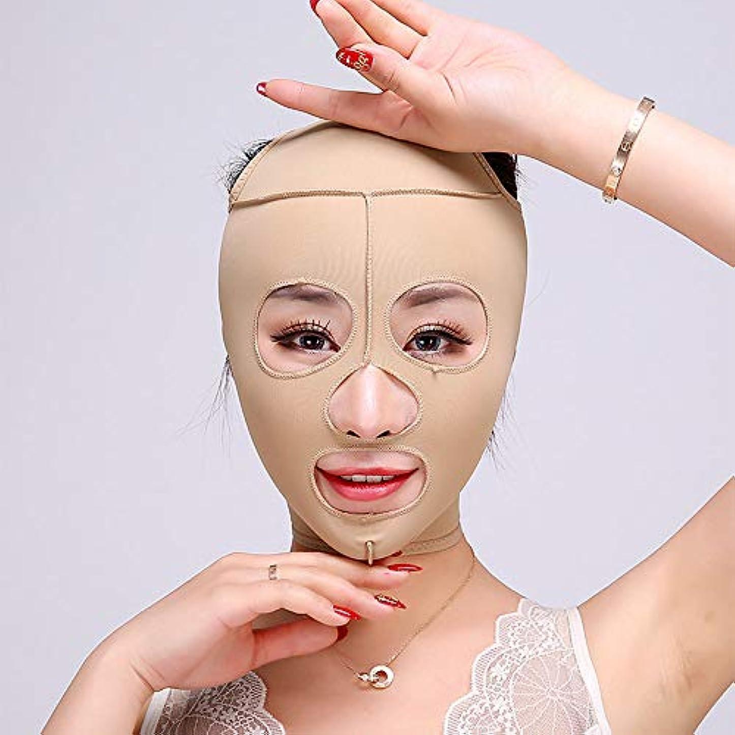 縞模様の対立自発的肌に優しい睡眠薄いフェイス包帯、小さなVフェイス包帯/フェイスマスク/リフティングフェイス引き締め改装二重あご(カラー)
