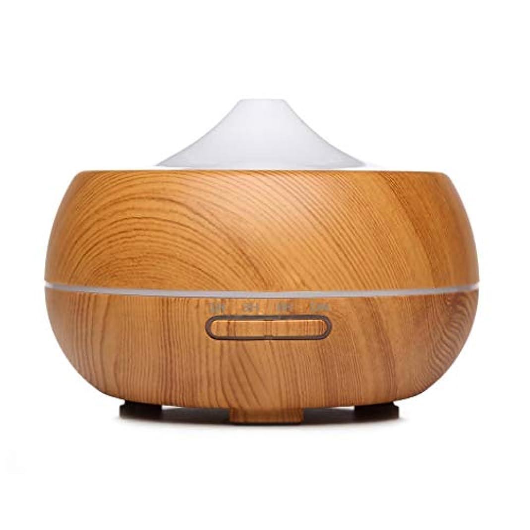 ネズミ溶岩応用300ミリリットルクールミスト加湿器超音波不可欠ディフューザー用オフィスホームベッドルームリビングルーム研究ヨガスパ、木目 (Color : Light wood grain)