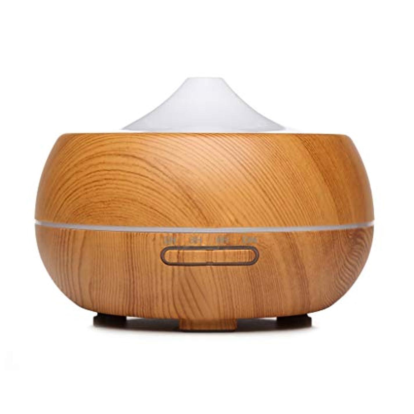 大学院ワーカー対立300ミリリットルクールミスト加湿器超音波不可欠ディフューザー用オフィスホームベッドルームリビングルーム研究ヨガスパ、木目 (Color : Light wood grain)