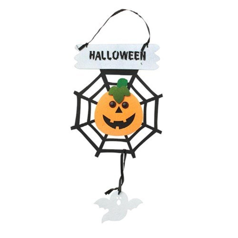 Fun Party Toy - Halloween felt Hanging Deco [pumpkin]