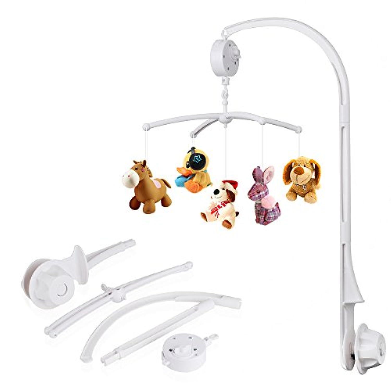 LOBKIN ベビー おもちゃ ベッドメリー オルゴール ベッドアームブラケット付き 手巻き式 ワインドアップオルゴール 子供用寝具(人形なし)