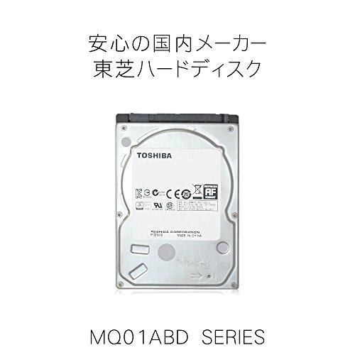 東芝 TOSHIBA 内蔵 ハードディスク 2.5インチ 【オリジナル茶箱梱包】 500GB 8MB SATA 6 Gbit/s 9.5mm 1年保証 512 emulation 512e Mobile HDD MQ01ABD050