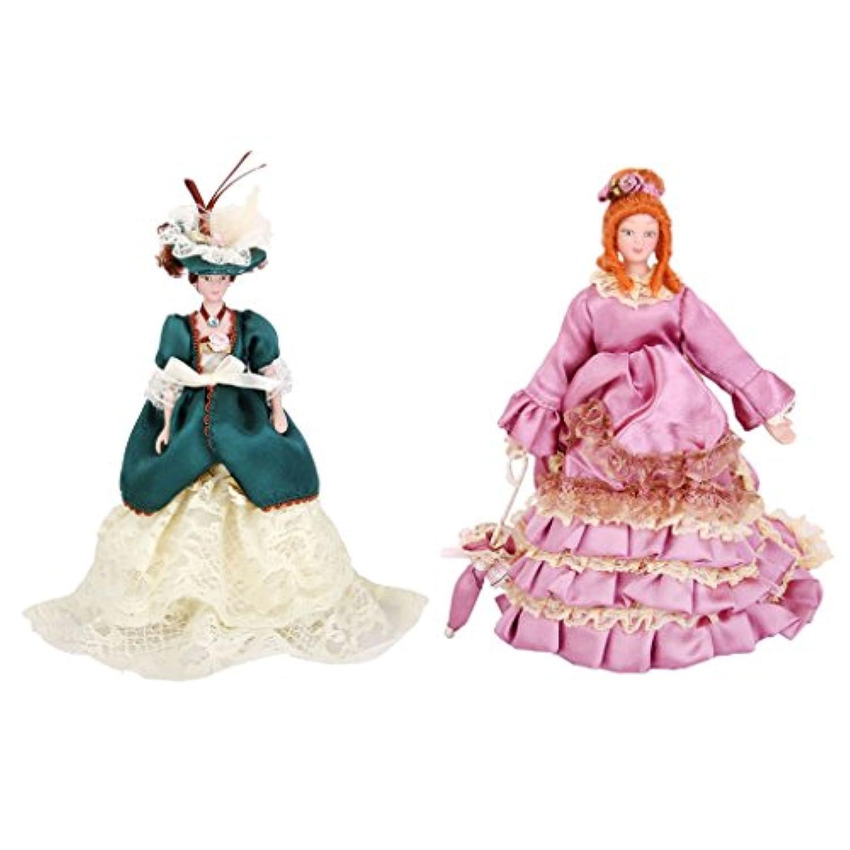 Perfk 2点入り ドールハウス人形 1/12スケール スタンド付き ビクトリア様式女性人形