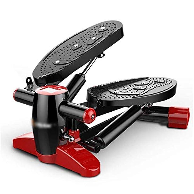 下るジャムメタンDulanスポーツ用品-ミニステッパーエクササイズステッパーペダル脚腕太ももエクササイザーフィットネスステップトレーナーアップダウンステッパーホームフィットネス機器減量マシン(色:赤)