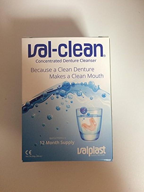 甘やかす概要逆さまにバルクリーン義歯洗浄剤一箱