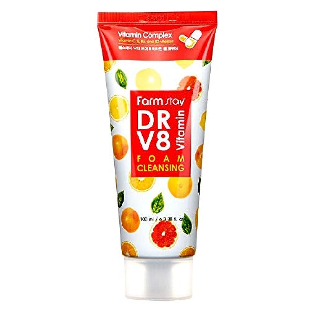 ゲインセイ民主党邪悪なファームステイ[Farm Stay] Dr.V8 ビタミンフォームクレンジング 100ml / Vitamin Foam Cleansing
