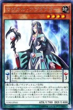 遊戯王OCG マジカル・アブダクター レア CORE-JP041-R