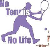 ノーブランド品 No Tennis No Life (テニス)ステッカー・ 7 約180mm×約195mm ラベンダー
