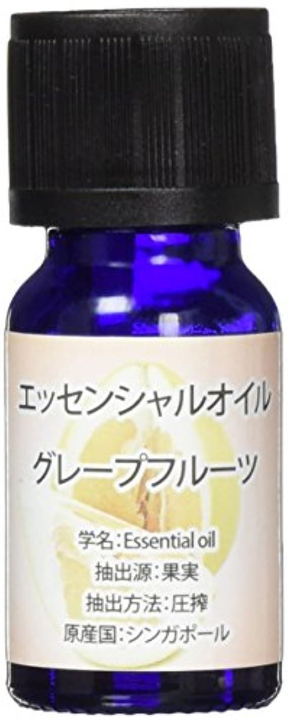 ピカリング振るうドキドキエッセンシャルオイル(天然水溶性) 2個セット グレープフルーツ?WJ-455